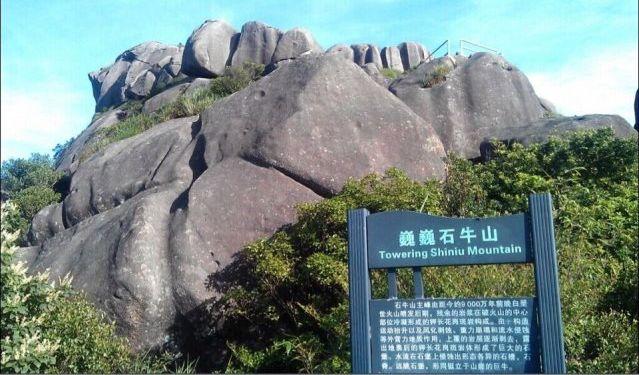德化石牛山风景区游记(二)--张时贤(福州)高四组