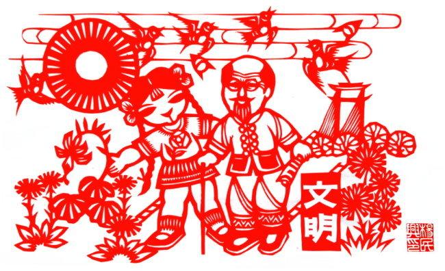 少年中国梦----------------杨民兴(南安)高十一组【剪纸作品】