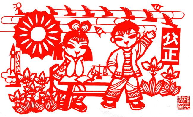 关于中国梦的剪纸_芙蓉网首页 百花园地 其它作品 杨民兴(南安)高11组[剪纸] >