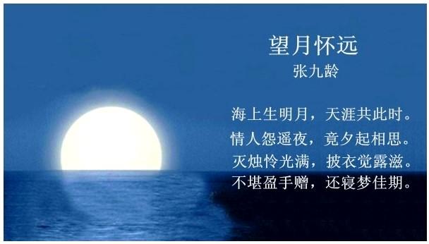 关于中秋节的诗句画