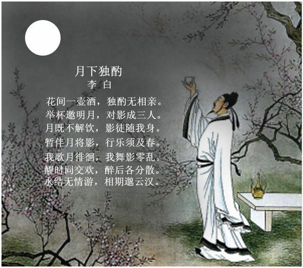 歌曲桃红李白简谱