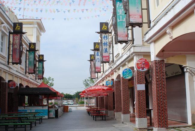 步行街 街道 街景 商业街 650_436