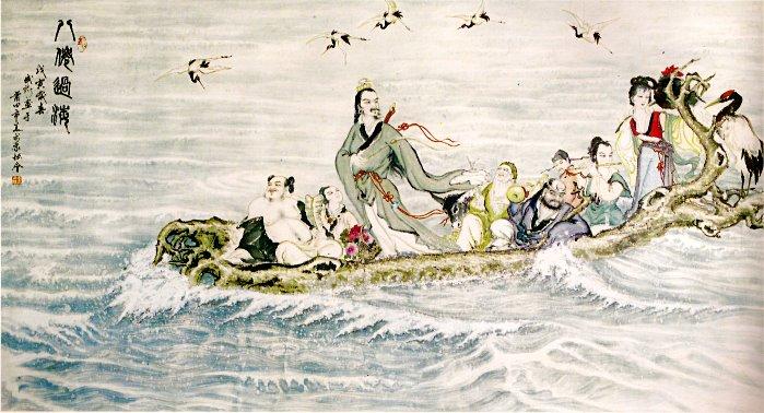 八仙过海 国画